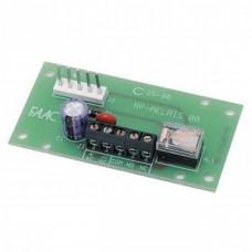 Модуль релейный для подключения 1 радиоприемника FAAC