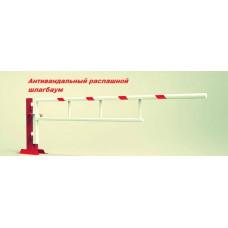 Шлагбаум поворотный стандарт (комплект)