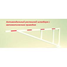 Шлагбаум поворотный эконом (комплект)