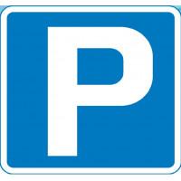 Организация парковочного пространства